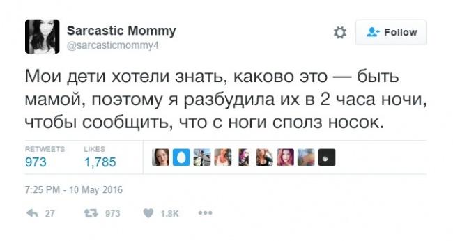 © sarcasticmommy4