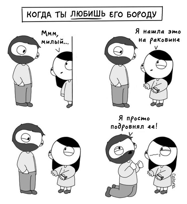 Источник Перевод AdMe.ru Фото на превью