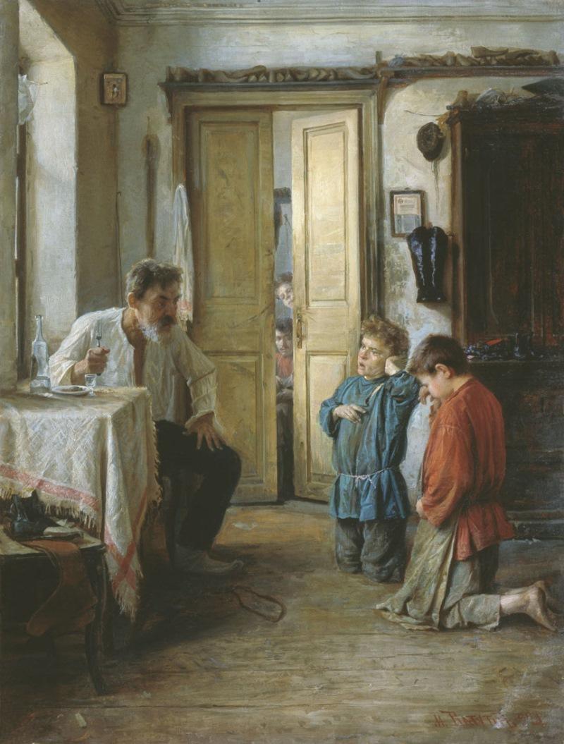 Павел Ковалевский — «Порка» (1880 год) В те времена воспитание детей вообще сильно отличалось от теп