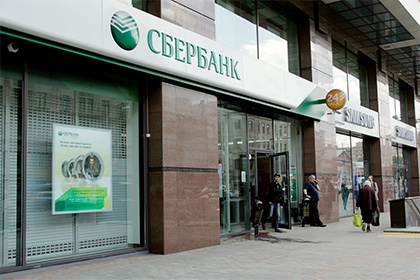 Сберегательный банк всамом начале года пресек кибермошенничество на8,6 млрд руб.