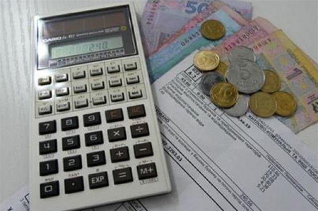 Власти продлили сроки оплаты закоммунальные услуги