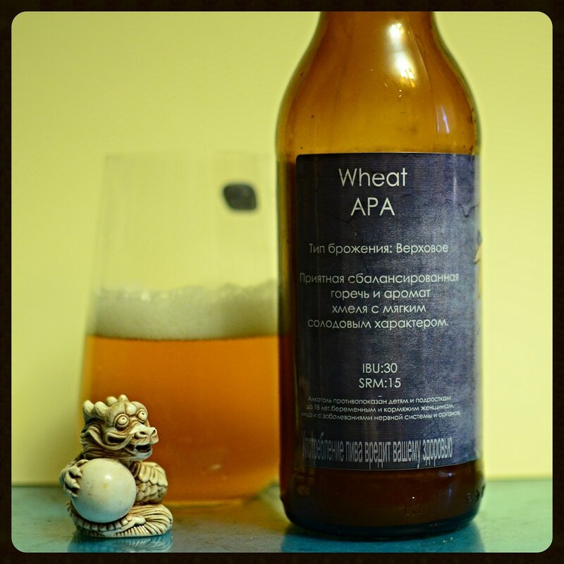 Heartly Wheat APA
