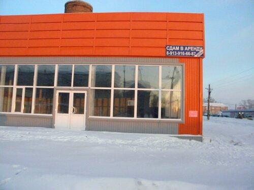 деловой центр в Барабинске