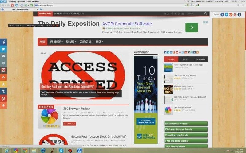 Универсальный бесплатный браузер Avant Browser (обновление)