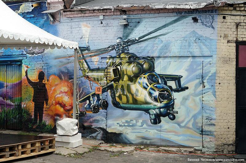43. Ольховская 14. Авиатор. граффити. 14.08.16.05..jpg