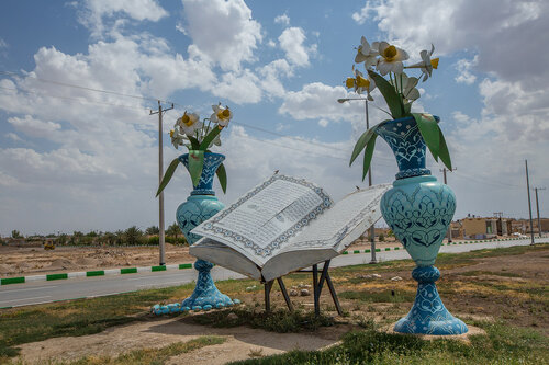 Иран в Картинках: Волшебство природы вдали от туристических троп.