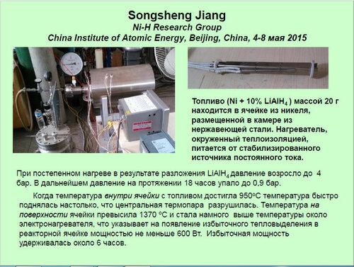 https://img-fotki.yandex.ru/get/101645/51185538.12/0_c25b7_a87d2d60_L.jpg