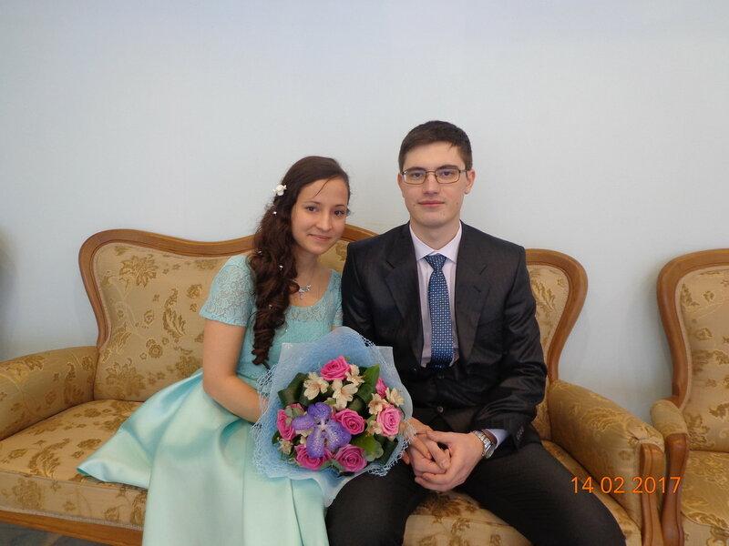 Мой сын с невестой в день своей свадьбы