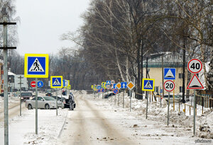дорожные знаки-и что делать?.jpg