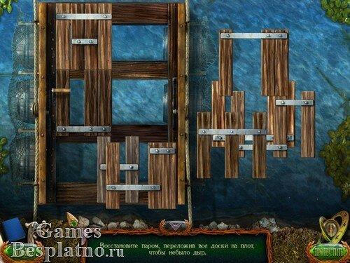 Затерянные земли 4: Скиталец. Коллекционное издание