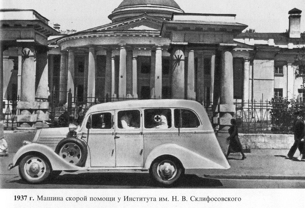 22778 Институт им. Н.В.Склифосовского 37.jpg