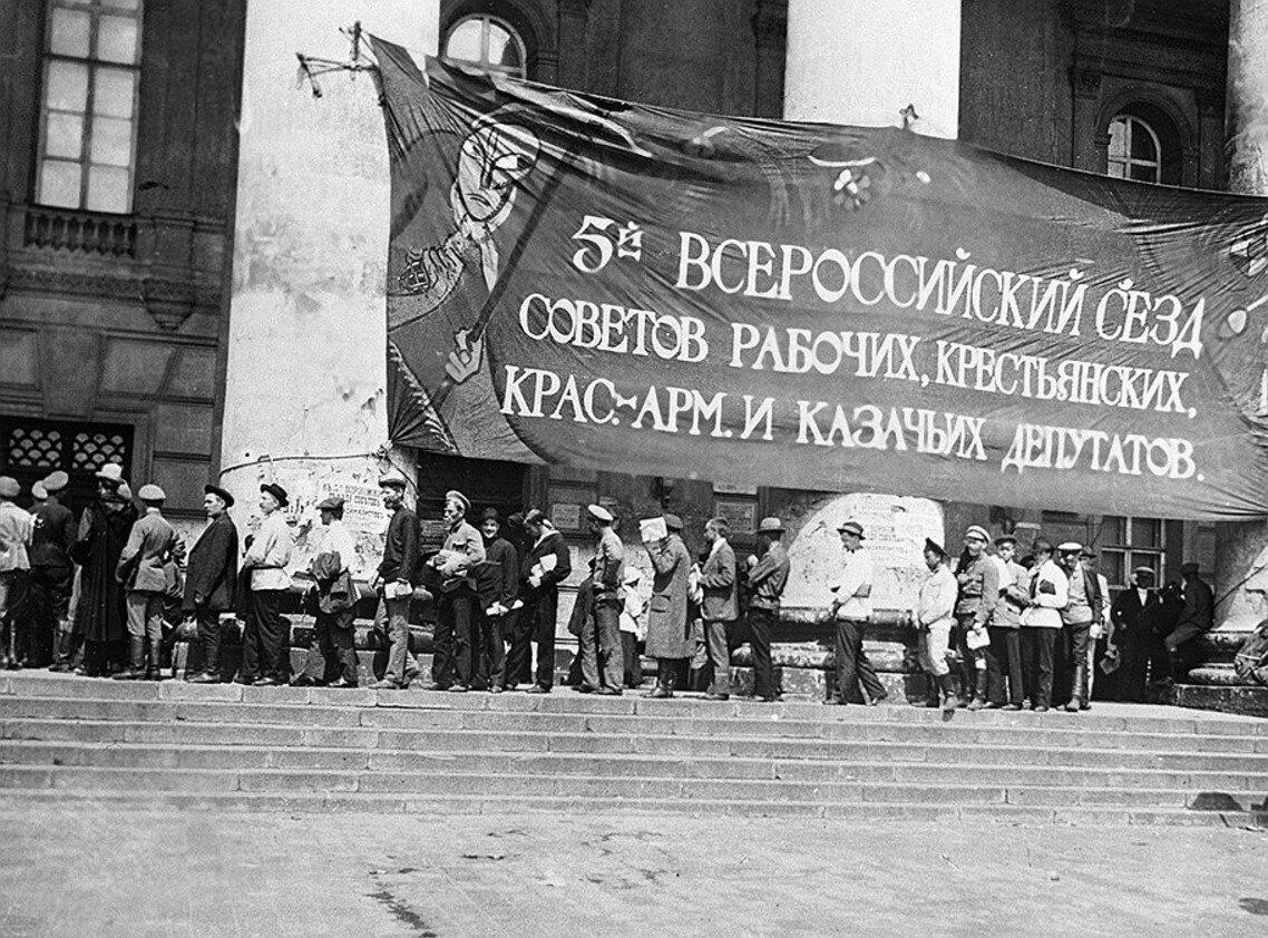 1918. Большой театр во время V Всероссийского съезда Советов
