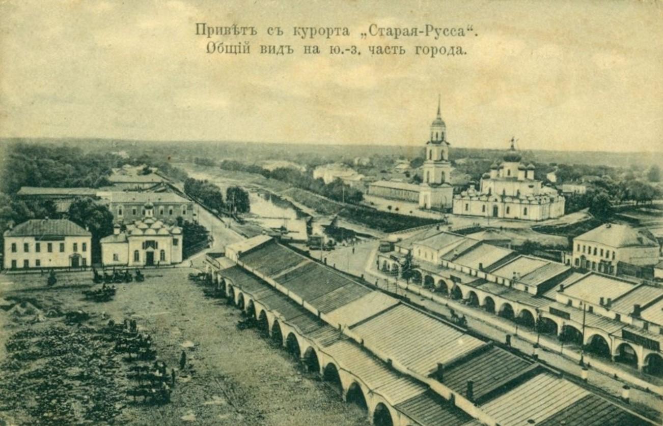 Общий вид на юго-западную часть города