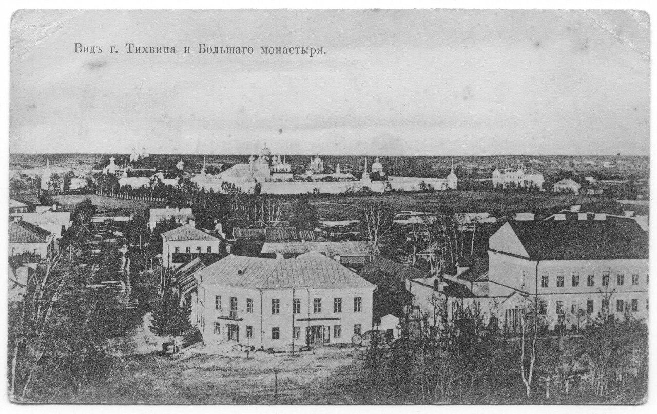 Вид города и Тихвинский Большой Богородицкий монастырь