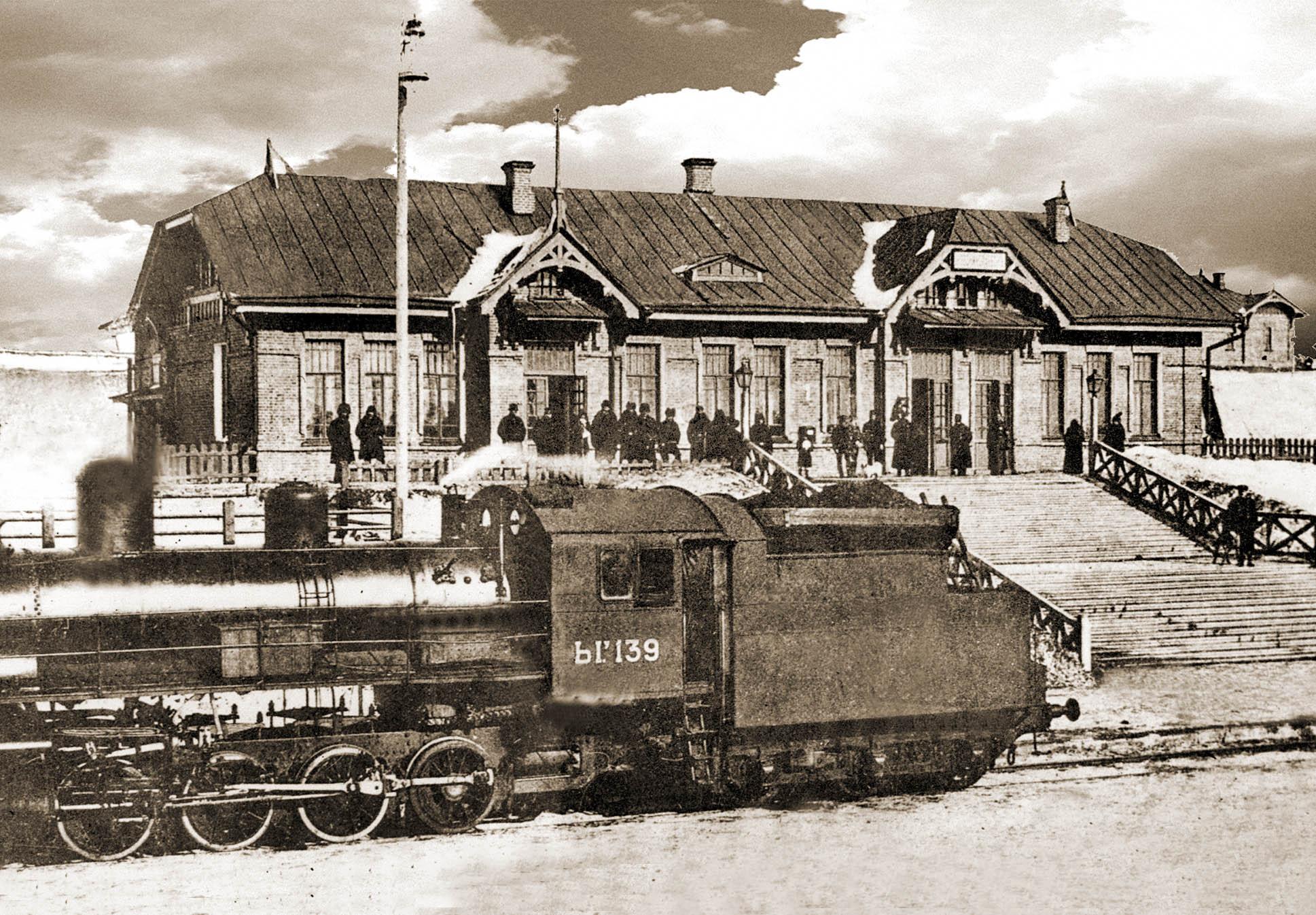 Станция Ново-Николаевск II Алтайской ж.д.