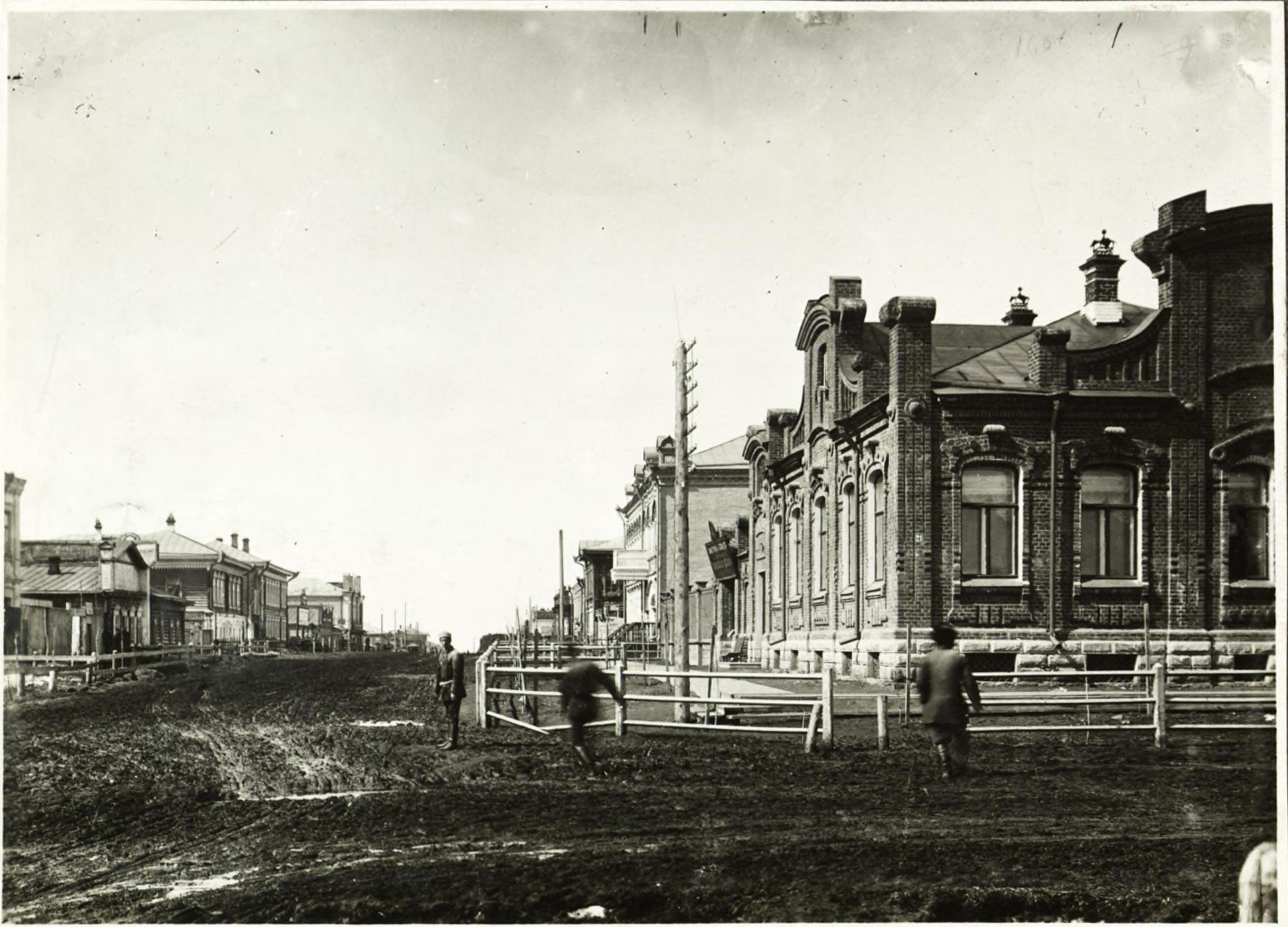Гудимовская улица в 1916