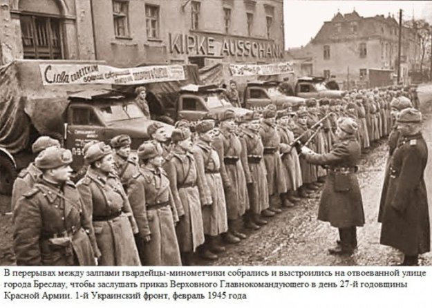 Robbery, booze and execution. Breslau 1945 who, in March, completely, time, Breslau, party, soldier, others, population, recorded, only, steel, territories, deserters, after, could, events, many, remembered officers