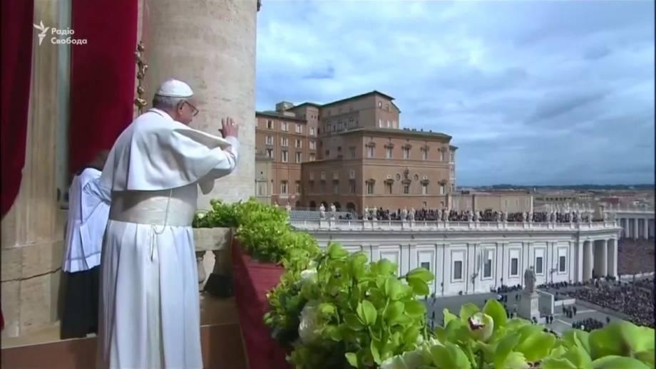Папа Римский в своем пасхальном обращении призвал к миру (видео)