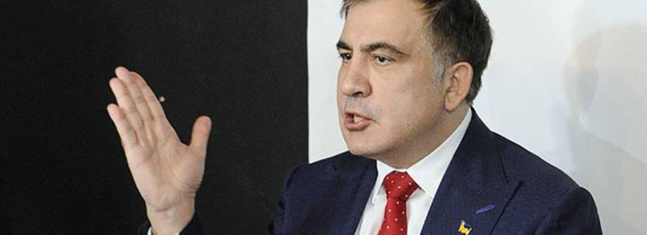 Саакашвили призвал Сытника активизироваться и выдвинуть обвинение против главных коррупционеров страны