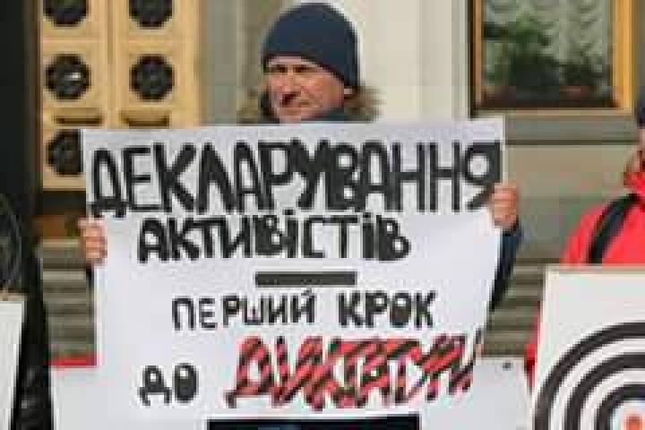 Верховная Рада не отменила е-декларирования для антикоррупционных активистов. Народные депутаты