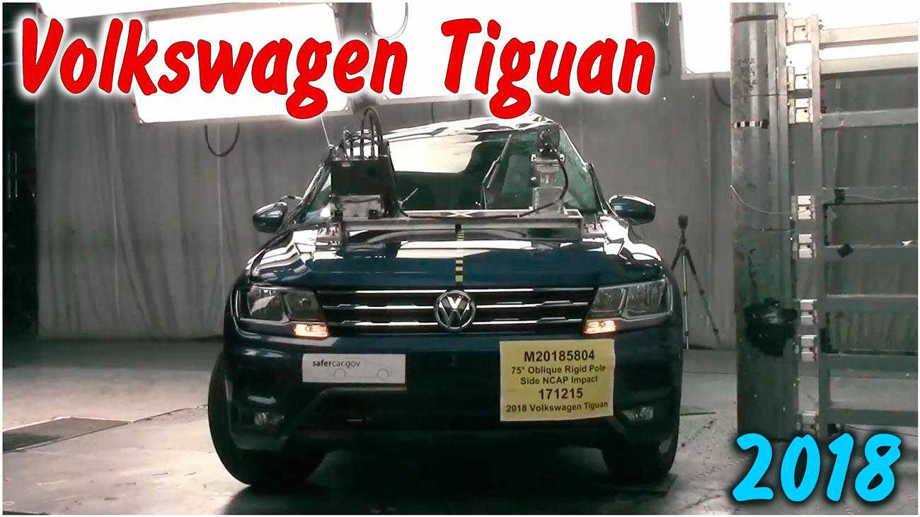 Боковой краш тест Volkswagen Tiguan 2018