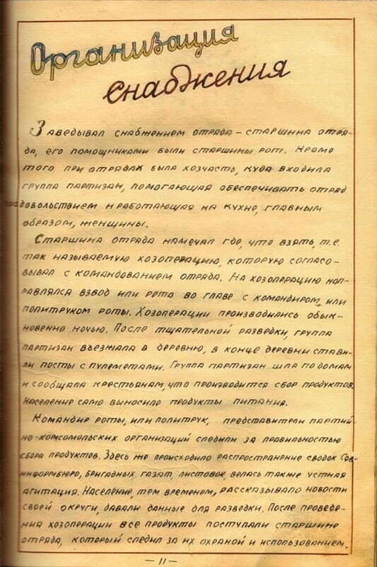 https://img-fotki.yandex.ru/get/1016661/199368979.13f/0_26c6d3_763eddee_XL.jpg
