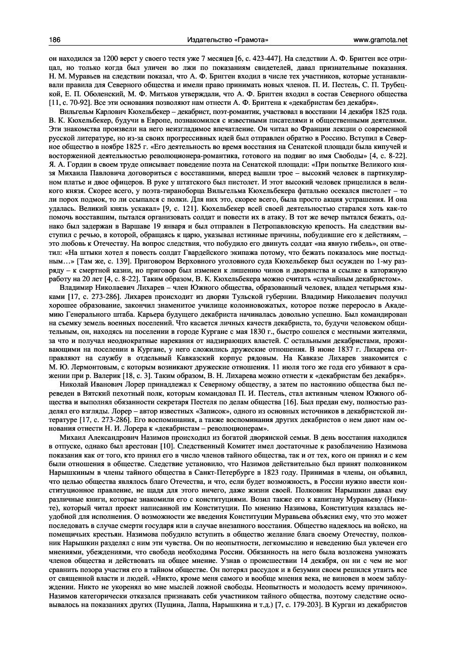 https://img-fotki.yandex.ru/get/1016661/199368979.15b/0_26cfee_fd09527f_XXXL.png