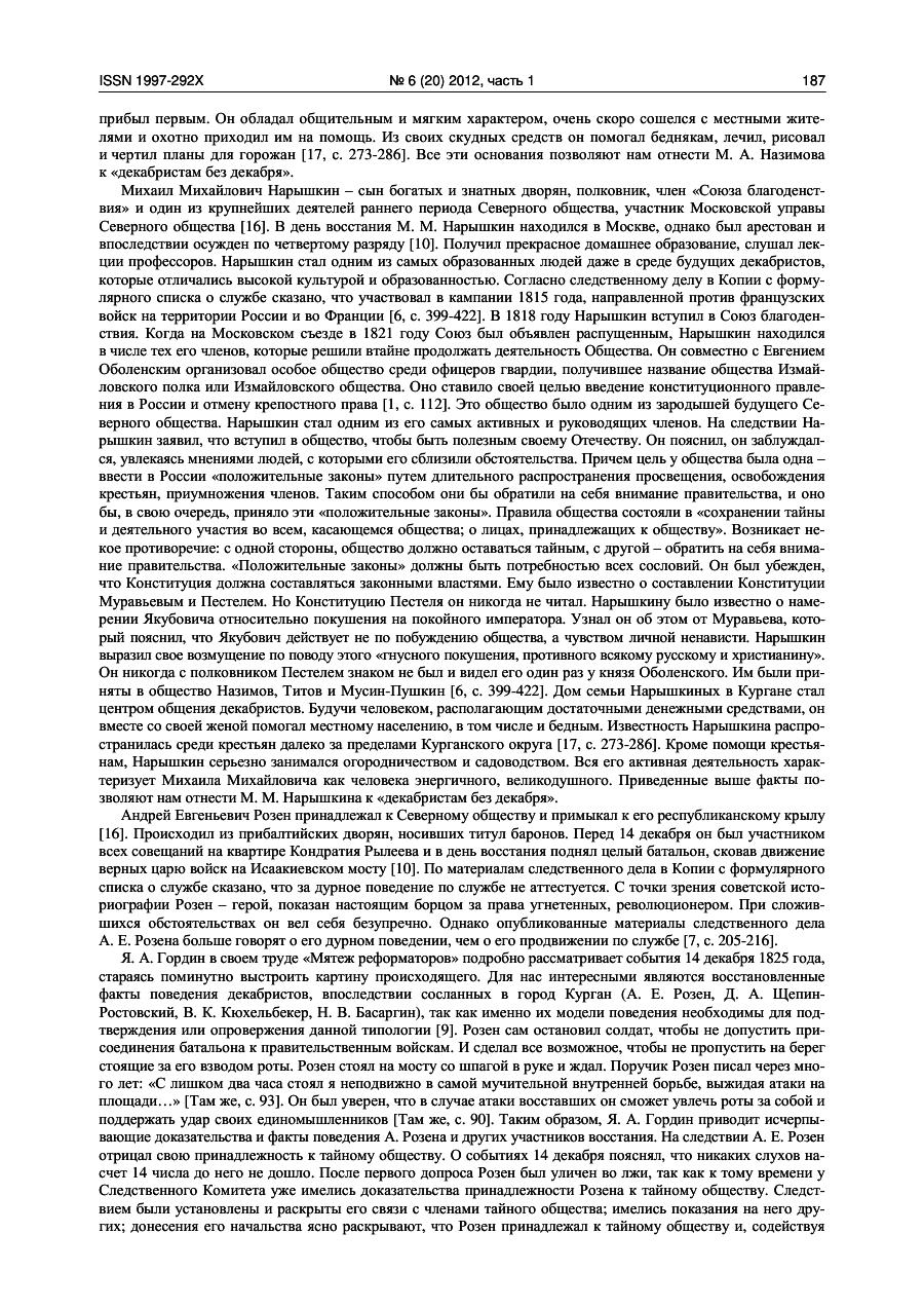 https://img-fotki.yandex.ru/get/1016661/199368979.15b/0_26cfef_60b4a20e_XXXL.png