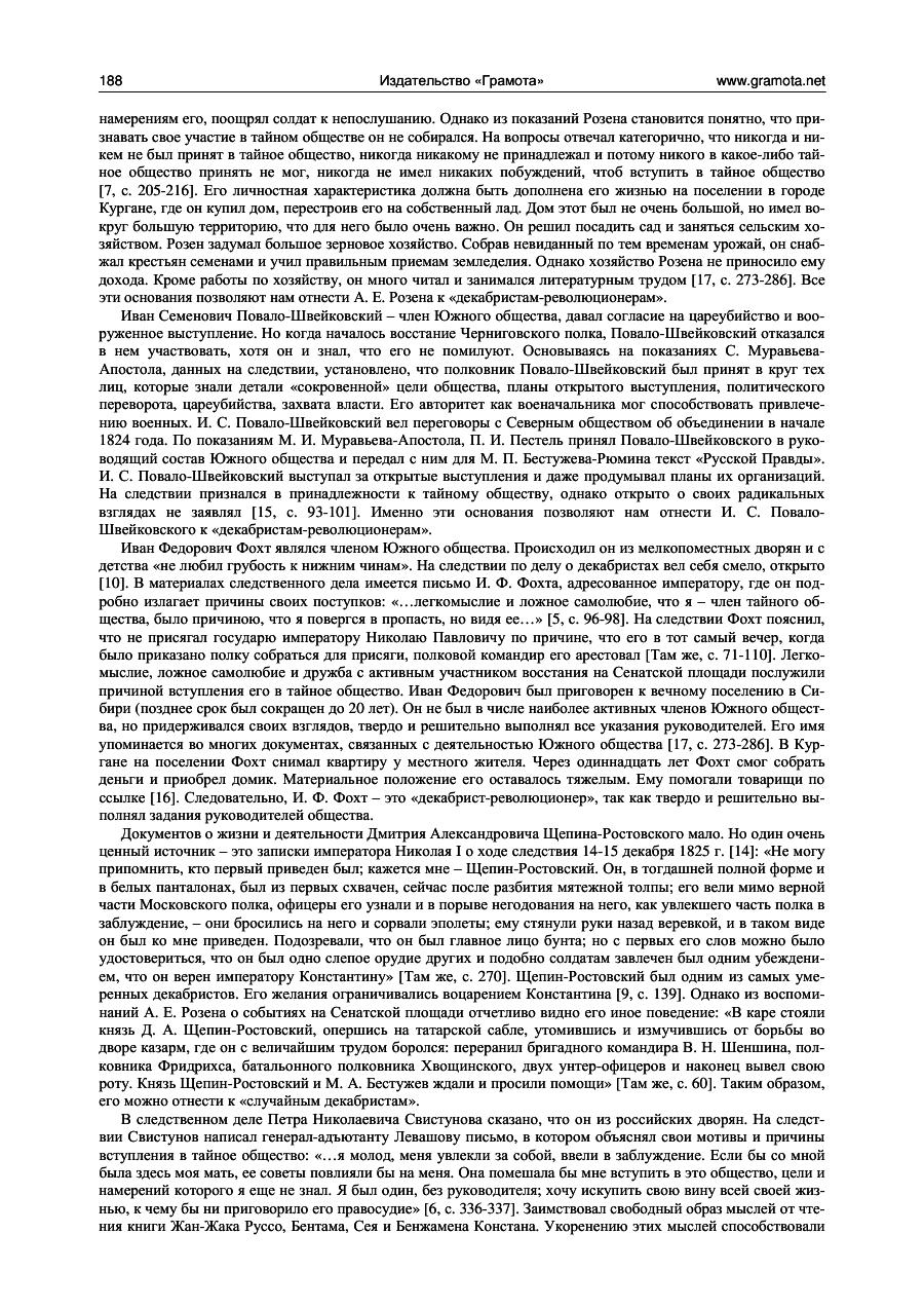 https://img-fotki.yandex.ru/get/1016661/199368979.15b/0_26cff0_70314cf2_XXXL.png