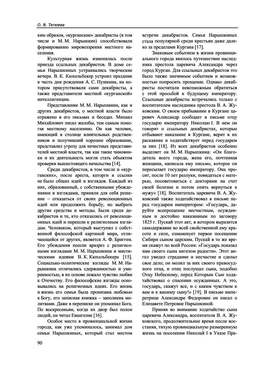 https://img-fotki.yandex.ru/get/1016661/199368979.15b/0_26cff5_d9090a33_XXXL.png