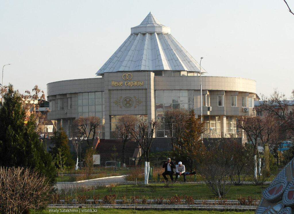 Дворец бракосочетания в Шымкенте