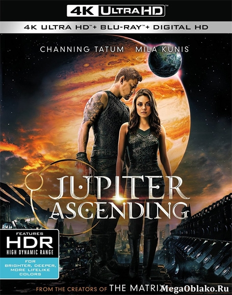 Восхождение Юпитер / Jupiter Ascending (2015) | UltraHD 4K 2160p