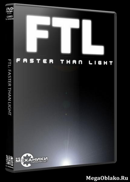 FTL: Faster Than Light [v 1.6.7] (2012) PC | RePack от R.G. Механики