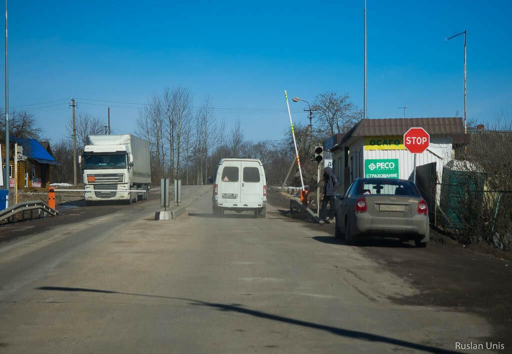 Шкода Беларусь