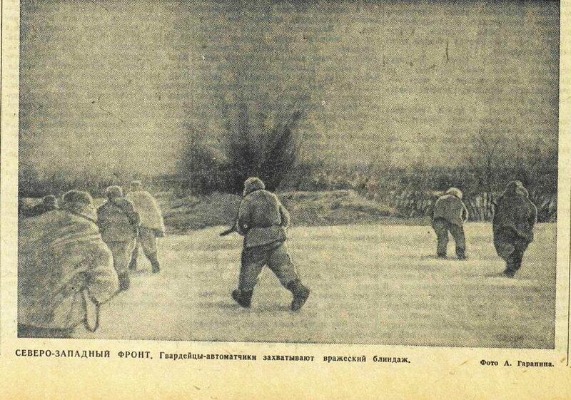 «Известия», 27 марта 1942 года