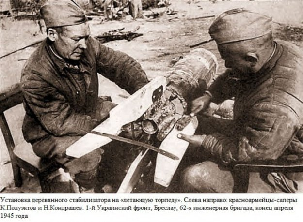 Robbery, booze and execution. Breslau 1945who, March, completely, time, Breslau, party, soldier, other, population, recorded, only, steel, territories, deserters, after, could, events, many, recalled, officers