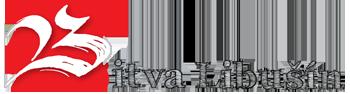 logo_bitva_libusin_cerny_text-1.png