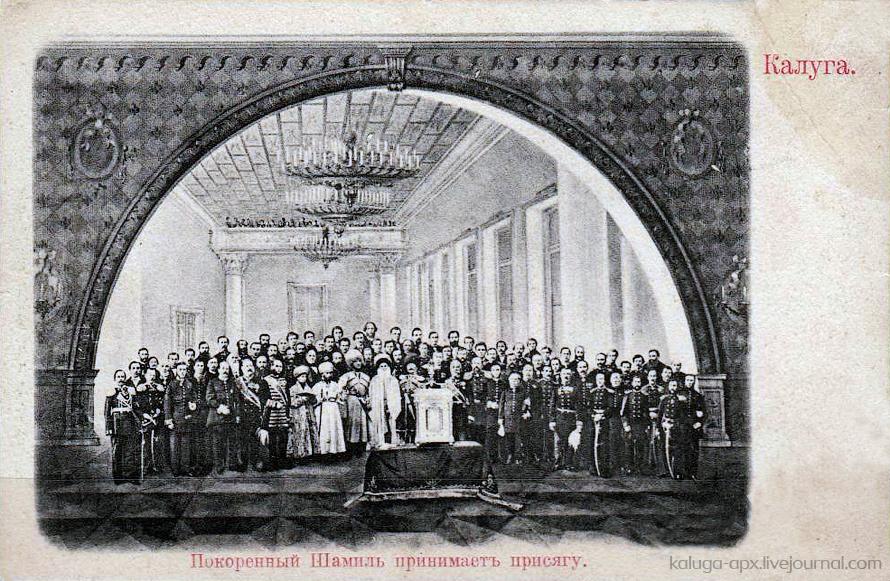 Одна из самых необчных фотографий 19 века