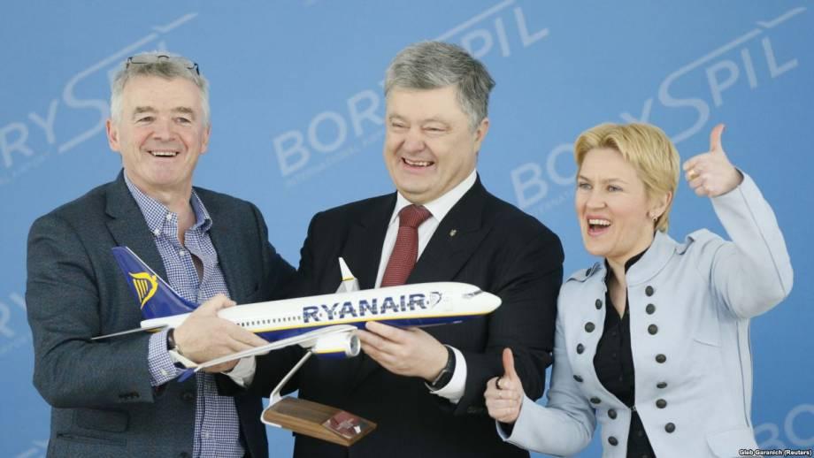 Ryanair озвучил перечень рейсов из Украины