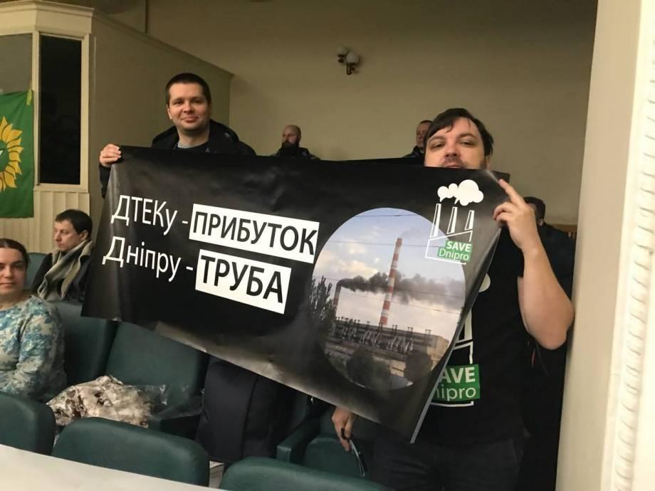 На Днепропетровщине активисты поддержали требования общества уменьшить выбросы Приднепровской ТЭС в Днепр