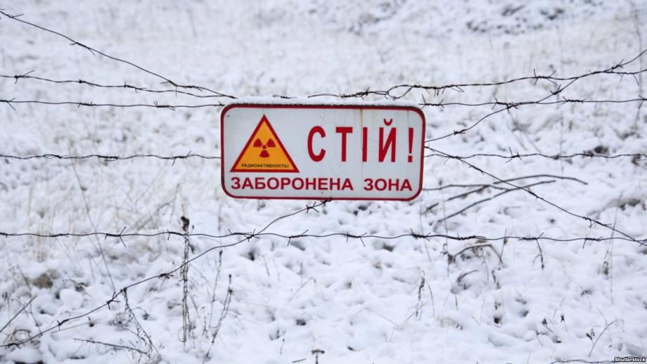 Через действия боевиков Донбасса грозит радиоактивная катастрофа – экологи