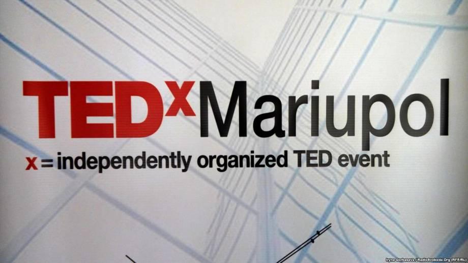 Экология, социальное предпринимательство, общественная активность: первая конференция TEDx в Мариуполе