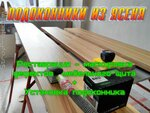 Механизированные малярные работы! 968-912-86-12 Михаил www.RemStroyProject.ru