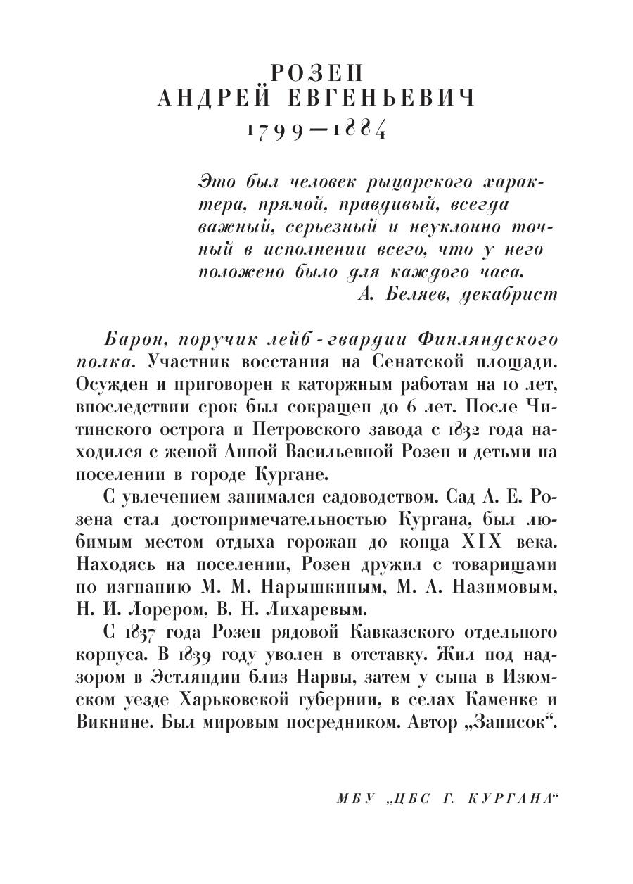 https://img-fotki.yandex.ru/get/1016686/199368979.15b/0_26cfe0_50e9b16f_XXXL.png