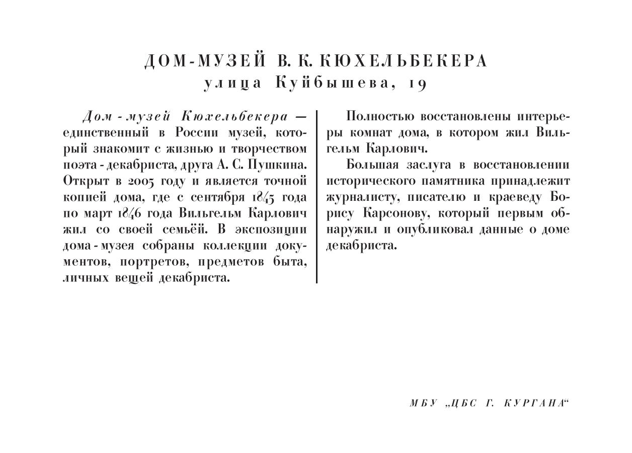 https://img-fotki.yandex.ru/get/1016686/199368979.15b/0_26cfea_af4dca95_XXXL.png