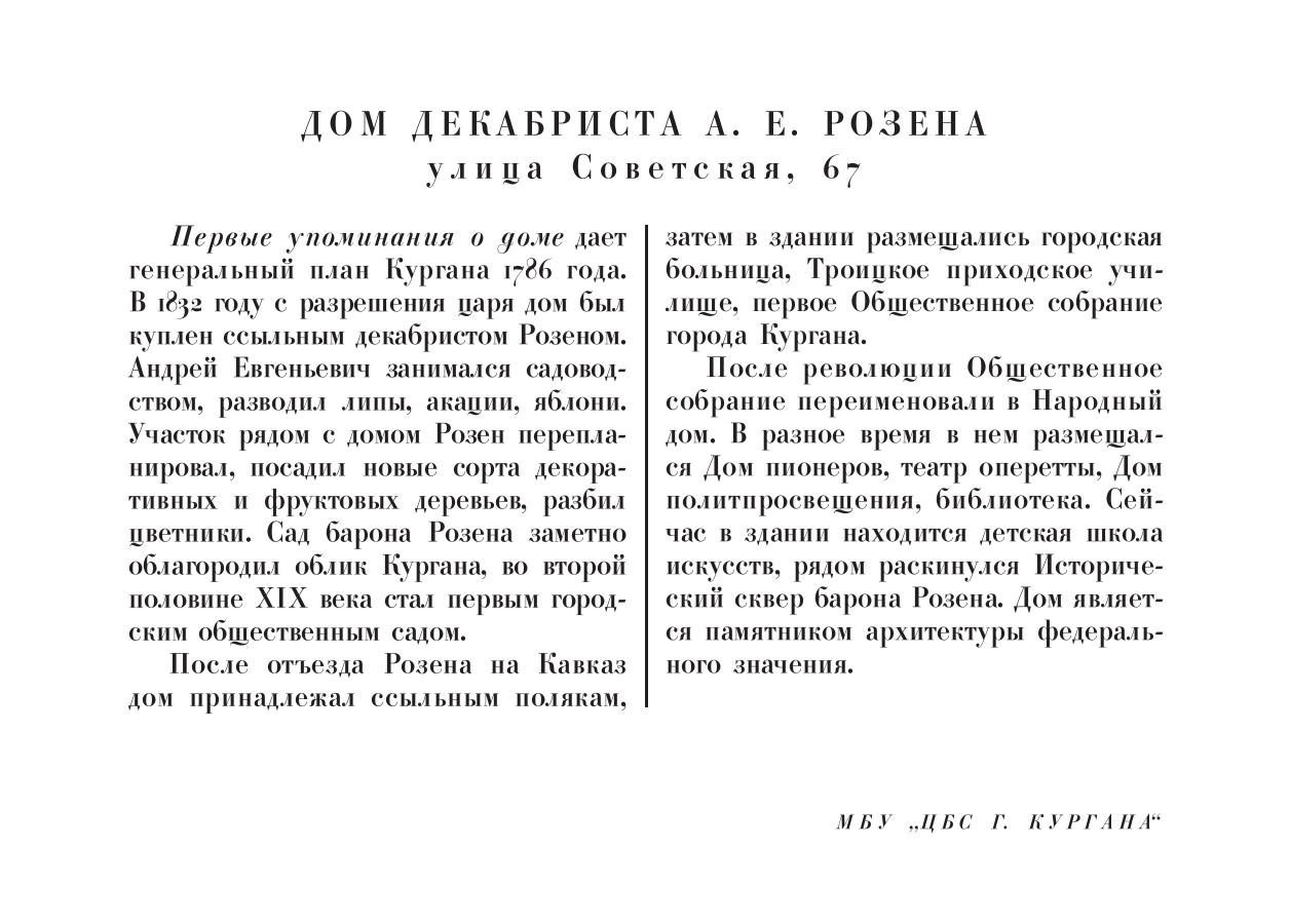 https://img-fotki.yandex.ru/get/1016686/199368979.15b/0_26cfeb_ecb2b4b9_XXXL.png