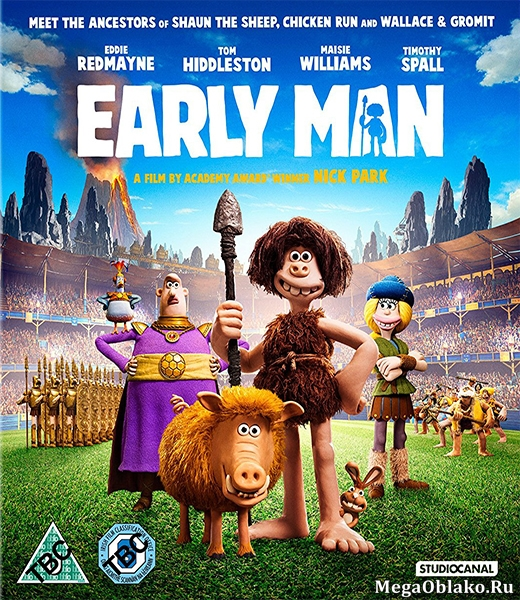 Дикие предки / Early Man (2018/WEB-DL/WEB-DLRip)
