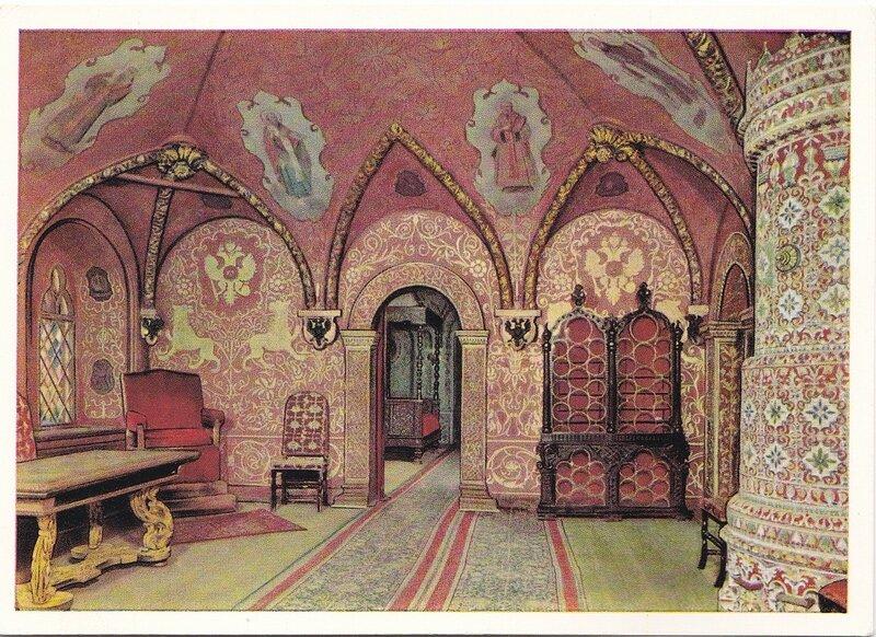 Престольная палата Теремного дворца.