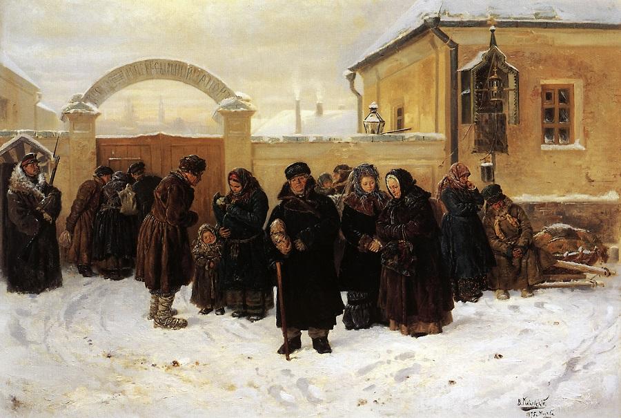 Ожидание. 1875 Государственная Третьяковская галерея, Москва.