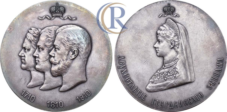 Настольная медаль «В память 200-летия Гвардейского Экипажа 1910 г.»